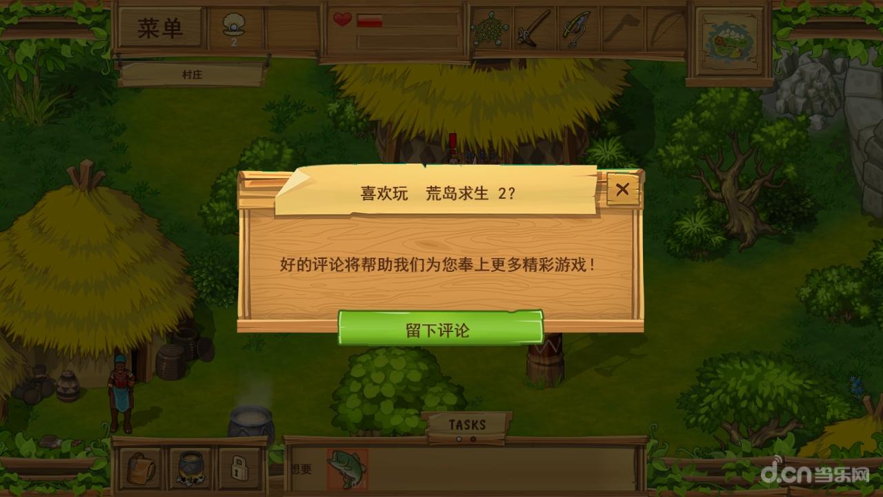 是一款模拟经营游戏,又名《荒岛求生2》