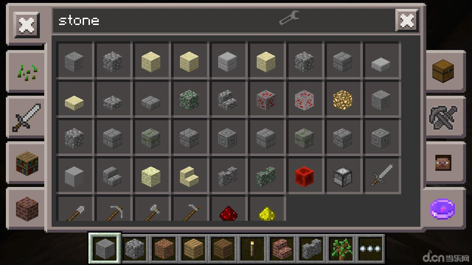 我的世界工具箱