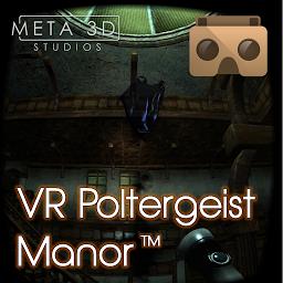 恐怖庄园纸箱VR下载
