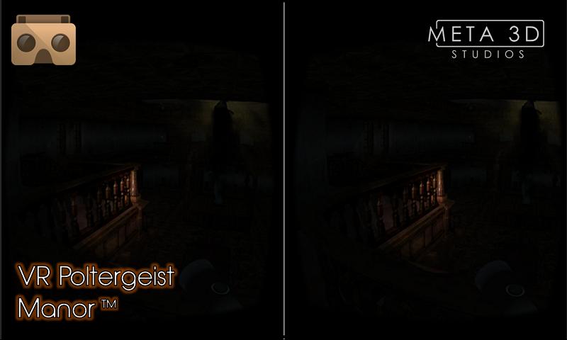 恐怖庄园纸箱VR图2