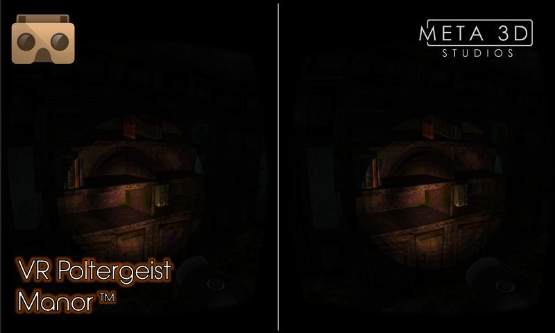 恐怖庄园纸箱VR图3