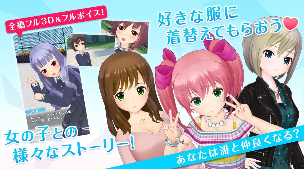 另类女孩VR RPG图4