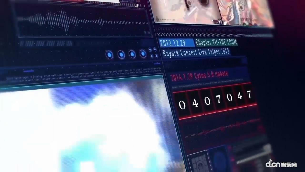 音乐世界视频