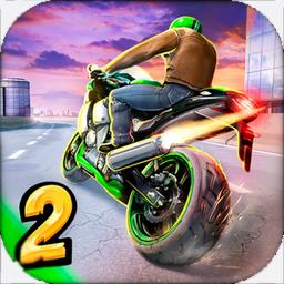 摩托赛车2:公路燃烧