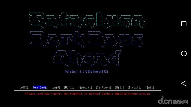 大灾变:黑暗之日截图