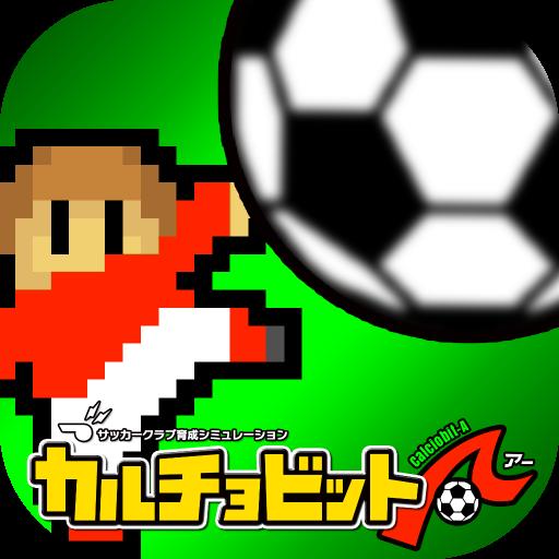 欢乐足球A汉化破解版(含数据包)